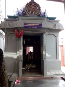 chakratalwar
